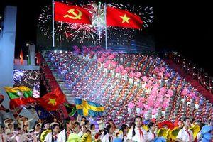 Đảng Cộng sản Việt Nam: Thắng lợi và Đổi mới