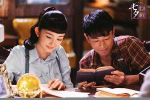 Phim tháng 5: 'Cự tượng' của Hoắc Kiến Hoa và Dương Mịch là đề tài Dân Quốc hiếm hoi giữa rừng phim hiện đại