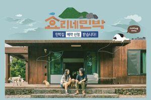 'Arthdal Chronicles' của Song Joong Ki sẽ có 3 phần - Lee Hyo Ri bắt tay đài cáp jTBC làm chương trình giải trí mới