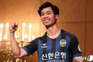 Công Phượng vắng mặt trong danh sách thi đấu: Nguy cơ bị lãng quên tại Incheon United