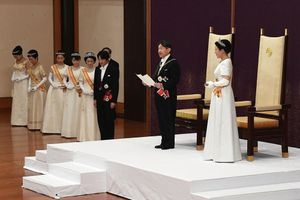 Nhật Bản: Triều đại mới, kỳ vọng mới
