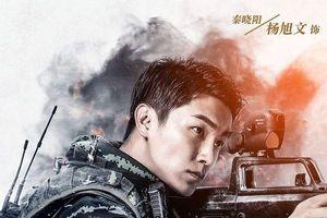 'Đội đặc nhiệm chống khủng bố' tung poster, Dương Húc Văn, Ngụy Thần thần thái và nhiệt huyết không hề giảm