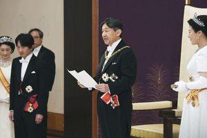 Hành trình từ Hoàng thái tử tới tân Nhật hoàng Nhật Bản