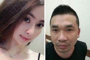 Ông trùm ma túy Văn Kính Dương sắp hầu tòa cùng người tình hot girl Ngọc Miu