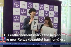 Nhiều cặp đôi Nhật Bản đăng ký hết hôn ngày đầu thời kỳ Reiwa