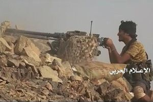 Lực lượng Houthi lại bẻ gãy cuộc tấn công của Liên minh Ả rập Xê-út
