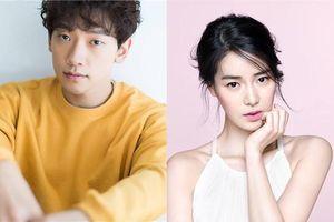 Rain nên duyên cùng 'nữ hoàng phim 19+' Lim Ji Yeon trong 'Welcome 2 Life' của MBC