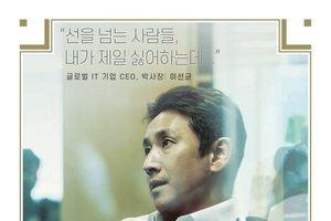 Bom tấn 'Parasite' của Bong Joon Ho và Song Kang Ho phát hành loạt poster ấn tượng trước ngày ra mắt tại LHP Cannes