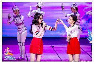 Vương Tuấn Khải, Chu Nhất Long - Angela Baby hoạt náo sân khấu 'Đêm hội 4/5 đài CCTV'