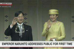 Nhật hoàng Naruhito lần đầu xuất hiện trước công chúng sau đăng quang