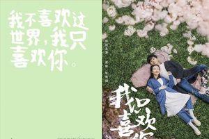 Douban 'Anh không thích thế giới này, anh chỉ thích em': Phim hay đối với những người chưa đọc tiểu thuyết