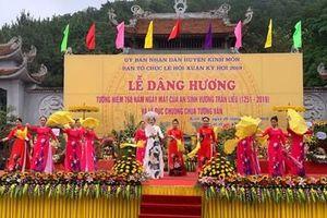 Lễ tưởng niệm 768 năm Ngày mất An Sinh vương Trần Liễu