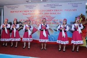 TP Hồ Chí Minh họp mặt kỷ niệm 74 năm Ngày Chiến thắng phát-xít