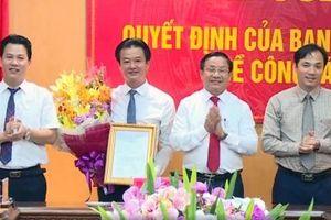 Hà Tĩnh: Công bố quyết định bổ nhiệm Trưởng Ban Nội chính và Trưởng Ban Tuyên giáo