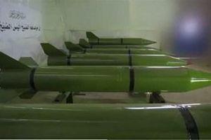 Palestine tiết lộ tên lửa mới chống Israel