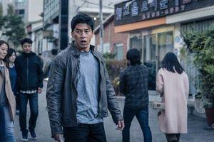'The Gangster, the Cop, the Devil' của Ma Dong Seok - Kim Moo Yul phát hành poster mới và ấn định ngày ra mắt tại LHP Cannes