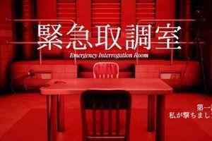 'Kintori' - 'Phòng thẩm vấn khẩn cấp' quay trở lại với mùa 3, khán giả xúc động tưởng nhớ nam diễn viên quá cố Ōsugi Ren