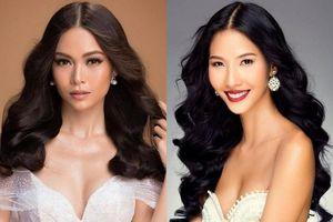 Hoàng Thùy chính thức chinh chiến Miss Universe 2019 - Mâu Thủy khiến fans gào thét, năn nỉ đi thi quốc tế
