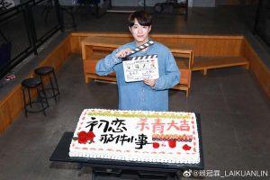 'Tình đầu ngây ngô' đã quay xong, tung poster của Lai Kuan Lin và diễn viên chính, lên sóng đầu mùa hè