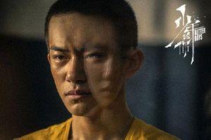 Poster phim của Dịch Dương Thiên Tỉ và Châu Đông Vũ dính nghi án đạo nhái 'Call me by your name'