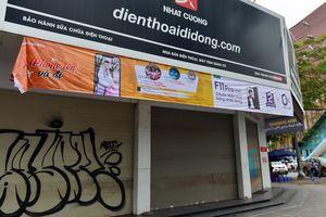 Chuỗi cửa hàng Nhật Cường Mobile đóng cửa khi bị Bộ Công an khám xét