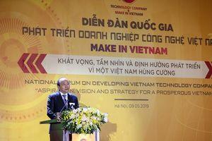 Việt Nam cần phải đi đầu về phát minh, sáng chế công nghệ