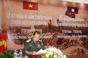 Bộ Quốc phòng Lào tổ chức mít tinh trọng thể kỷ niệm 65 năm Chiến thắng Điện Biên Phủ