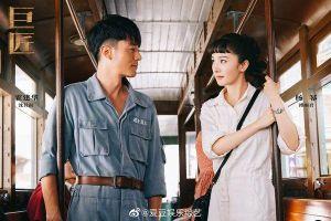 'Trúc mộng tình duyên' mới phát sóng, Hoắc Kiến Hoa, Dương Mịch vừa vào đã có nút thắt 'thù nhà'