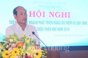 Thừa Thiên Huế triển khai kế hoạch phát triển hàng lưu niệm quà tặng