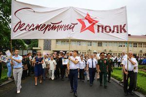 1.000 người đã tham gia lễ tưởng niệm Binh đoàn Bất tử