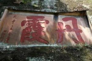 Danh thắng 'nhạy cảm' nhất Trung Quốc, chị em đỏ mặt không dám nhìn
