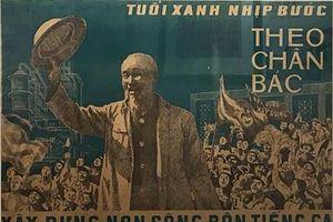 Trưng bày 70 bức tranh 'Chân dung Hồ Chí Minh – Góc nhìn từ tranh cổ động'