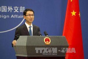 Trung Quốc chỉ trích Mỹ 'đóng cửa' với China Mobile