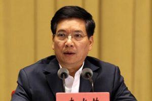 Cựu Bí thư Tỉnh ủy Vân Nam bị điều tra tham nhũng