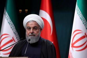 EU phản đối 'tối hậu thư' của Iran về thỏa thuận hạt nhân