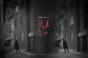 Lee Sang Yeob - Moon Ga Young nói gì về teaser của Han Ji Min - Jung Hae In trong phim mới?