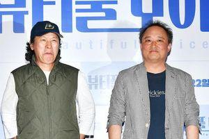 Yoo Seung Ho - Jeon Hye Bin và loạt sao Hàn dự buổi công chiếu VIP của phim 'Beautiful Voice'