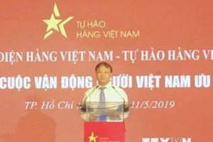 Khai mạc Tuần nhận diện hàng Việt Nam tại Thành phố Hồ Chí Minh