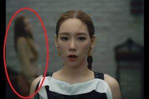 Xem MV 'Voice' bản Nhật của Taeyeon (SNSD): Sone còn soi được cả… 'công chúa băng giá' Jessica Jung?