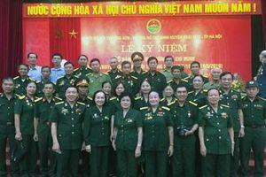 Gặp mặt kỷ niệm 60 năm Ngày mở đường Hồ Chí Minh, Ngày truyền thống Bộ đội Trường Sơn