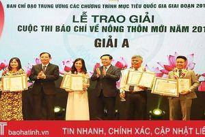 Hà Tĩnh giành 2 giải A Cuộc thi Báo chí viết về nông thôn mới
