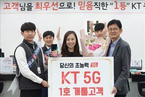 Hàn Quốc: Số thuê bao 5G ước tính đã đạt trên 400.000