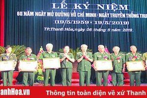 60 năm bộ đội Trường Sơn – đường Hồ Chí Minh anh hùng và nghĩa tình đồng đội