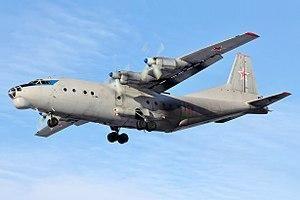 Khám phá vận tải cơ Ukraine vừa bị Su-30 Ấn Độ truy đuổi