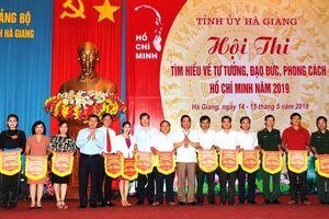 Hà Giang khai mạc Hội thi tìm hiểu về tư tưởng, đạo đức, phong cách Hồ Chí Minh