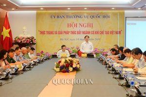 Phó Chủ tịch Quốc hội Phùng Quốc hiển dự Hội nghị thúc đẩy ngành cơ khí chế tạo Việt Nam