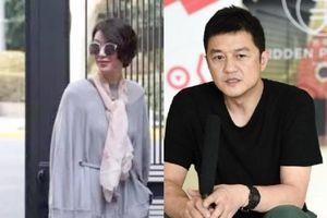 Bạn gái mới của Lý Á Bằng sở hữu tài sản 7,2 tỷ USD?