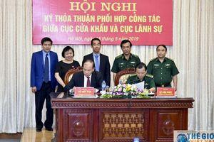 Cục Lãnh sự ký kết thỏa thuận hợp tác với Cục Cửa khẩu, Bộ Tư lệnh bộ đội biên phòng