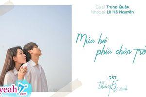 'Thánh mưa' Trung Quân trở lại ngọt ngào cùng OST 'Tháng 5 để dành'