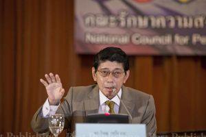 Thái Lan triệu tập phiên họp Quốc hội đầu tiên vào ngày 22/5